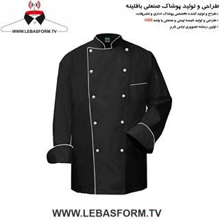 مدل کت سرآشپز KTS14