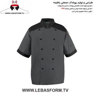 مدل کت سرآشپز KTS17