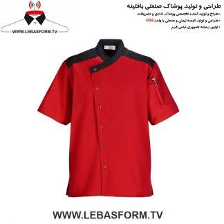 مدل کت سرآشپز KTS18