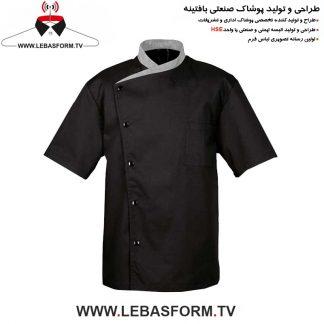 مدل کت سرآشپز KTS26