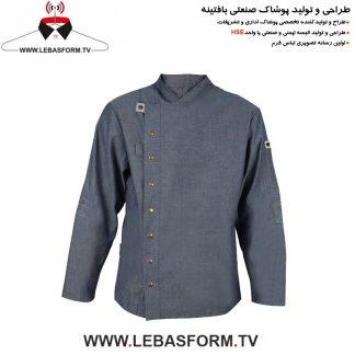 روپوش وشلوار آشپزی RSH114