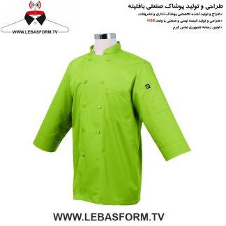 روپوش وشلوار آشپزی RSH121