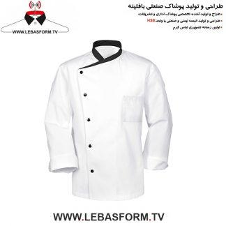روپوش وشلوار آشپزی RSH137