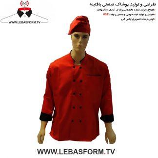 روپوش وشلوار آشپزی RSH142