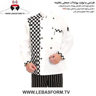 مدل کت سرآشپز KTS93