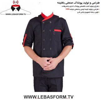 مدل کت سرآشپز KTS94