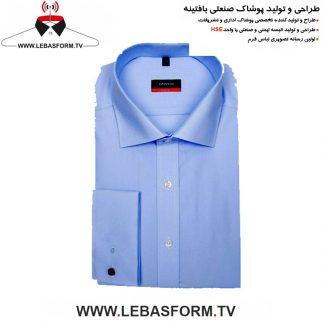پیراهن فرم اداری PERF105