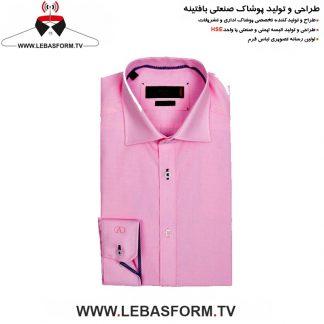 پیراهن فرم اداری PERF108