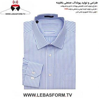 پیراهن فرم اداری PERF02