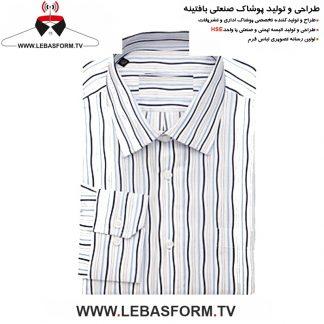 پیراهن فرم اداری PERF03