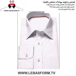پیراهن فرم اداری PERF04