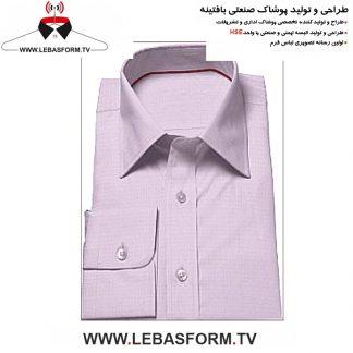 پیراهن فرم اداری PERF05