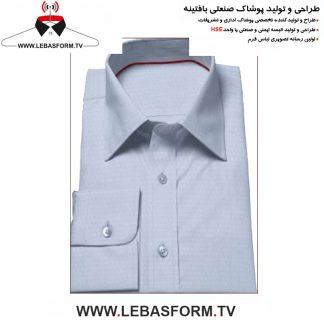 پیراهن فرم اداری PERF06