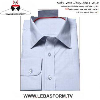 پیراهن فرم اداری PERF07